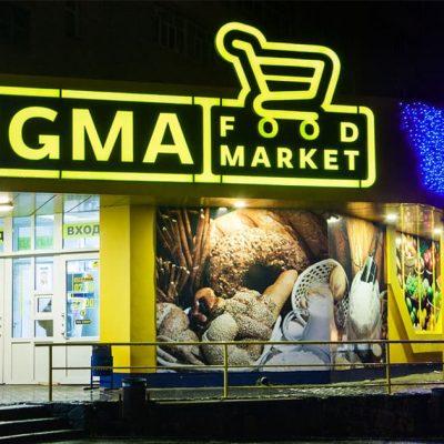 Жертва карантина? Почему сеть Digma закрывает все свои магазины