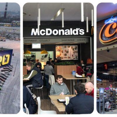 Рейтинг Forbes: Fozzy, McDonald's і Metro – в топ-15 найкращих роботодавців України