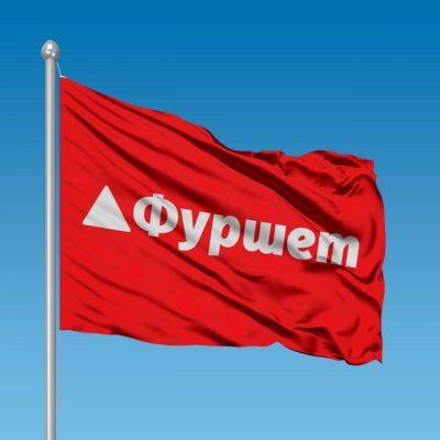 Фуршет закінчено: мережа Ігоря Баленка йде до банкрутства