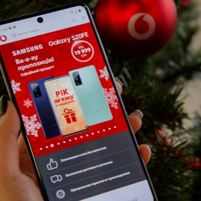 Що купували українці до Нового року: аналітика Vodafone Retail