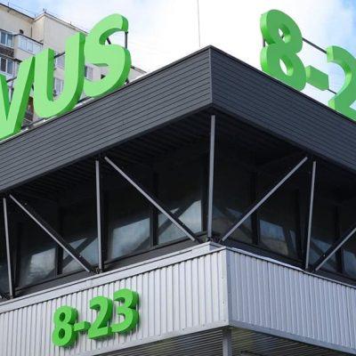 Прощання з Billa: Novus відкрив ще два магазини в рамках реформату австрійської мережі (фотоогляд)