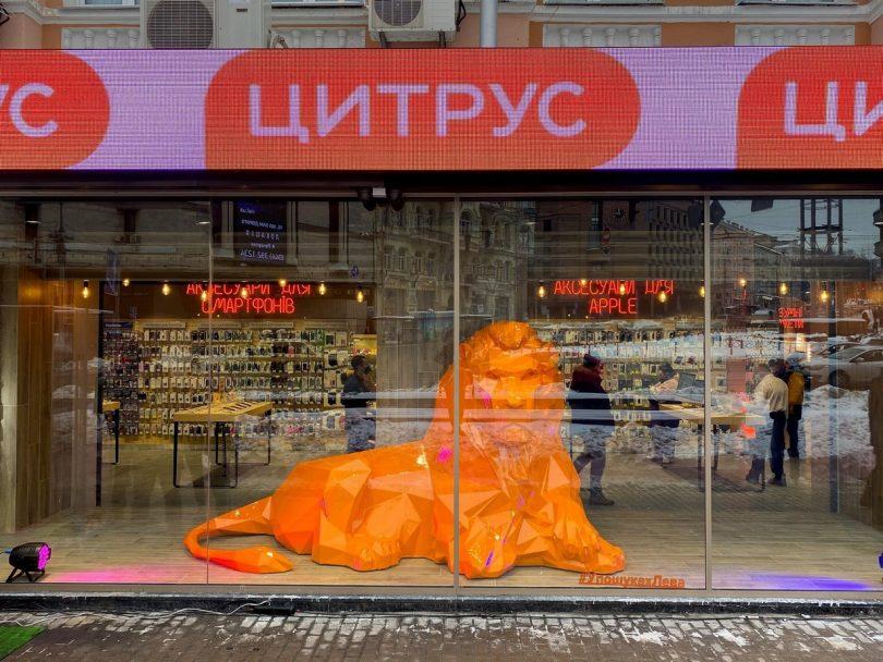 Цитрус відкрив в центрі Києва оновлений магазин, символом якого став лев (+фотоогляд)