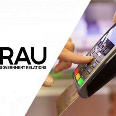 Еквайринг та міжбанківська комісія: позиція Асоціації рітейлерів України щодо необхідності законодавчого врегулювання