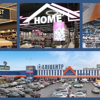 Епіцентр оновив найбільший торговельний центр Кропивницького (+фотоогляд)