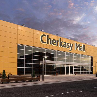 ТРЦ Cherkasy Mall: найбільший торгово-розважальний центр – унікальна пропозиція на ринку Черкас