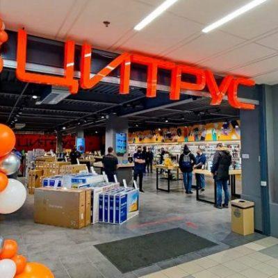 У ТРЦ Nikolsky відкриється магазин Цитрус