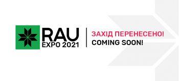 Головна зустріч рітейлерів RAU Expo – 2021 переноситься на червень у зв'язку з загостренням епідеміологічної ситуації Проведення головної зустрічі рітейлу країни – V ювілейної Міжнародної виставки індустрії рітейлу і девелопменту RAU Expo 2021 – переноситься на червень у зв'язку з загостренням епідеміологічної ситуації  та карантинними обмеженнями. Найбільша виставка індустрії рітейлу була запланована на 14-15 квітня. Але через загострення епідеміологічної ситуації та карантинними обмеженнями організатор, Асоціація рітейлерів України, вирішив перенести її проведення на початок літа. Нова дата проведення RAU EXPO 2021 уточнюється. «Ми пильно слідкуємо за епідеміологічною ситуацією в країні й у зв'язку з її загостренням вирішили перенести проведення RAU Expo – 2021 на червень, задля посилення безпеки учасників заходу. Захід має пройти з дотриманням всіх санітарних норм та бути безпечним для його відвідувачів», – пояснює Андрій Жук, голова правління Асоціації рітейлерів України. Оргкомітет продовжує посилено працювати над програмою виставки. Серед вже підтверджених спікерів ділової програми – представники компаній: АТБ, Брокард-Україна, INTERTOP Ukraine, Епіцентр К, КОЛО, БЦ і ТРЦ Retroville, ТРЦ Dream Town, ТРЦ River Mall, JYSK, LC Waikiki Ukraine, Сільпо, Фокстрот, Антошка, Ашан Рітейл Україна, Salateira, Сім'ї ресторанів Дмитра Борисова та інших. Свою участь у виставці вже підтвердили 90+ компаній-експонентів та 500+ компаній-учасників. Нагадаємо, серед спікерів RAU EXPO – 2021 – більше 80 власників та топ-менеджерів українського рітейлу та девелопменту: Борис Марков, генеральний директор корпорації АТБ; Дмитро Борисов, власник Сім'ї ресторанів Дмитра Борисова; Сергій Войцеховський, співзасновник мережі КОЛО, член ради директорів BGV Group; Рената Якубченієне, генеральний директор БЦ і ТРЦ Retroville; Максим Гаврюшин, операційний директор Budhouse Group; Наталія Кравець, комерційний директор Dragon Capital Property Management; Олена Соловйова, директор напрямку екск