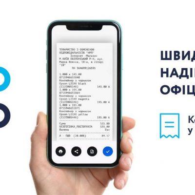 Мережа MOYO першою на ринку електроніки та побутової техніки впроваджує Checkbox-online