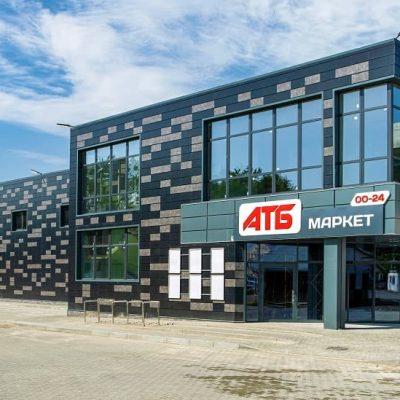 АТБ запустив доставку в партнерстві з сервісом Glovo