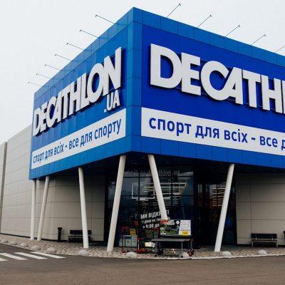 Decathlon зсередини: компанія, де немає босів і ніхто не лається