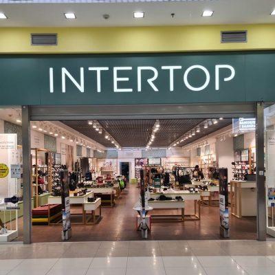 Марія Самплавська, CMO Intertop: Як «торговий центр в кишені» збільшив продажі взуття під час локдауну