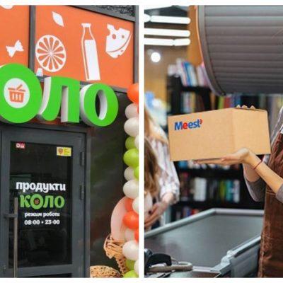 Посилка в маркеті: як мережа магазинів КОЛО збільшує продажі за рахунок колаборації з Meest Express