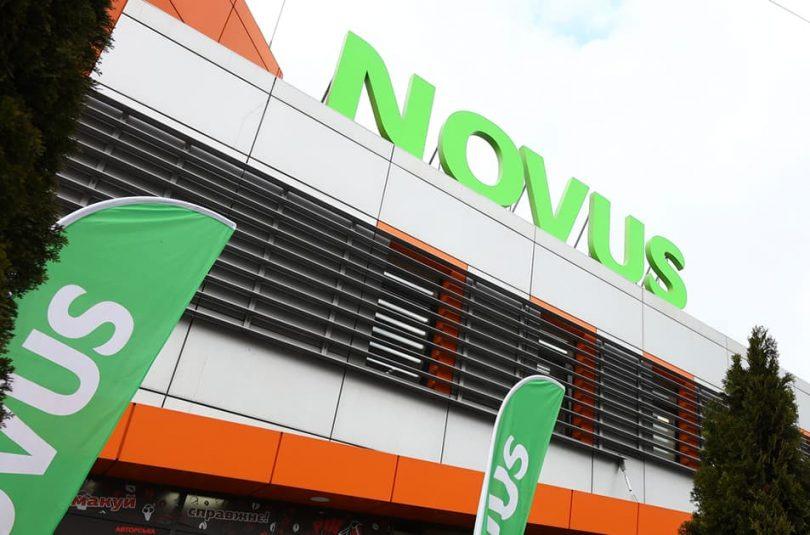 Полный апгрейд: Novus открыл 10-й супермаркет в рамках реформата сети Billa (фотообзор)