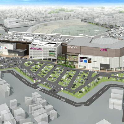 Японський городовий: як виглядатиме ТРЦ Aeon Mall після реконструкції (фотоогляд)