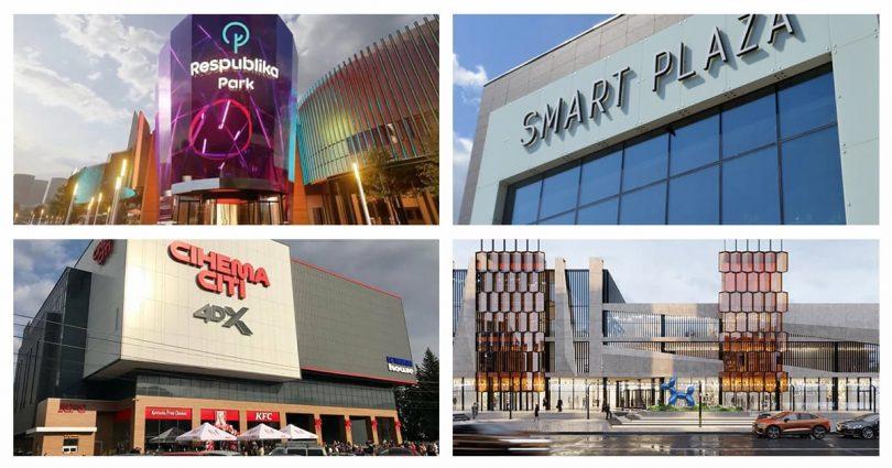 Новини ТРЦ: Respublika Park, Smart Plaza Obolon, ЦУМ Київ, Дитячий світ та інші