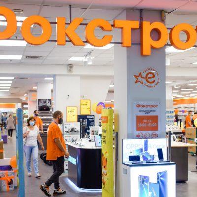 В сети магазинов Фокстрот назначен новый HR-директор