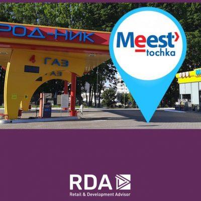 24/7: колаборація Meest Express з АЗС Rodnik