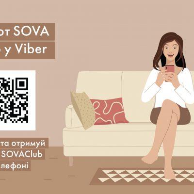 SOVA Club: Ювелірний дім SOVA запустив чат-бот у Viber