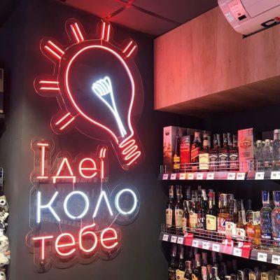 Постійний розвиток: новий формат магазинів Коло (+фотоогляд)