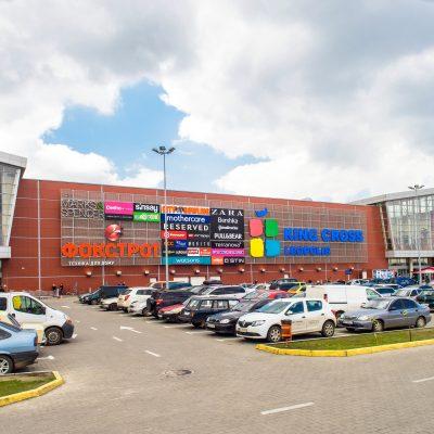 У львівському ТРЦ King Cross Leopolis відкрився магазин італійської білизни Calzedonia