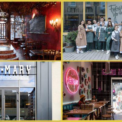 Новини ресторанів: Wine Love, Forever Young, Food vs Marketing та інші