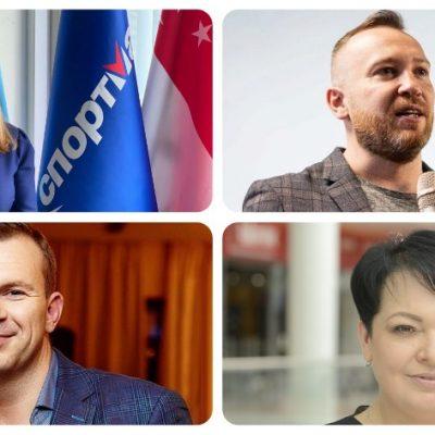 Призначення року в рітейлі: Sportmaster, Dream Town, Цитрус, Respublika та інші