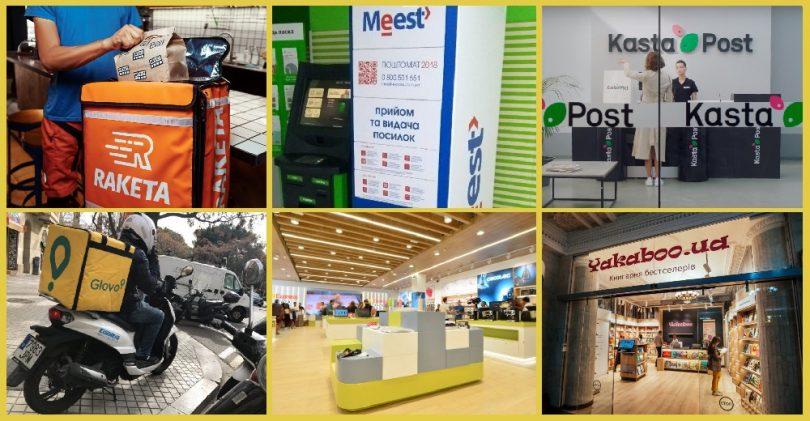 Тихіше їдеш, далі будеш: підсумки українського e-commerce і логістики за 2019-й