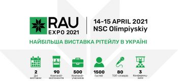 Tickets' selling to RAU Expo-2021 have started: we are presenting first speakers and key topics of the business program