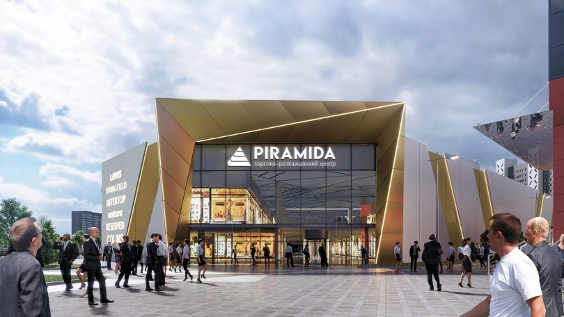 Дмитро Грільберг: Районні торговельні комплекси як альтернатива гіпермаркетамв