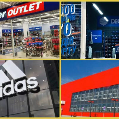 Огляд sport & outdoor: Sportmaster Outlet, Decathlon, Intersport, Adidas та інші