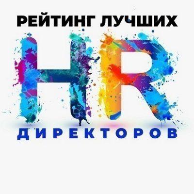 Версія Delo.ua: топ-5 кращих HR-директорів в українському рітейлі