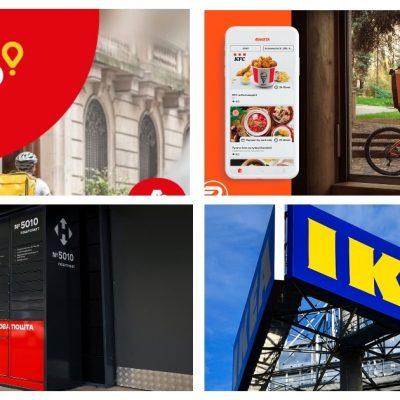 Новини логістики та e-commerce: нові потужності IKEA, розширення Raketa, Rozetka та інші