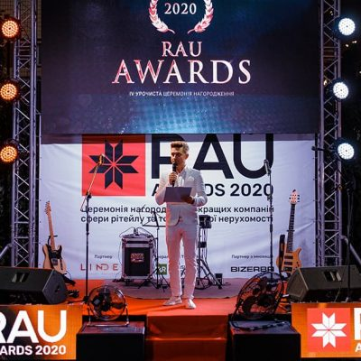 RAU Awards 2020: як пройшла церемонія нагородження (фоторепортаж)