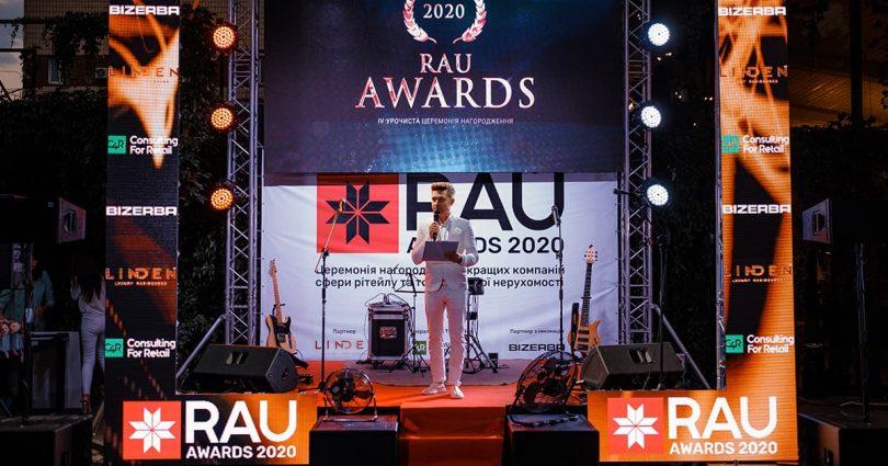 rau awards