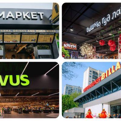 Новости FMCG за сентябрь: соглашение Novus и Billa, шаурма от МХП и лучшие торговые сети года