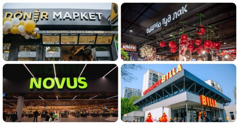 Новини FMCG за вересень: угода Novus та Billa, шаурма від МХП та найкращі торговельні мережі року