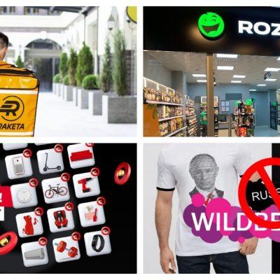Новини логістики та e-commerce: нові точки видачі Rozetka, перший «dark store» Glovo, підозрілий вихід Wildberries в Україну і багато іншого