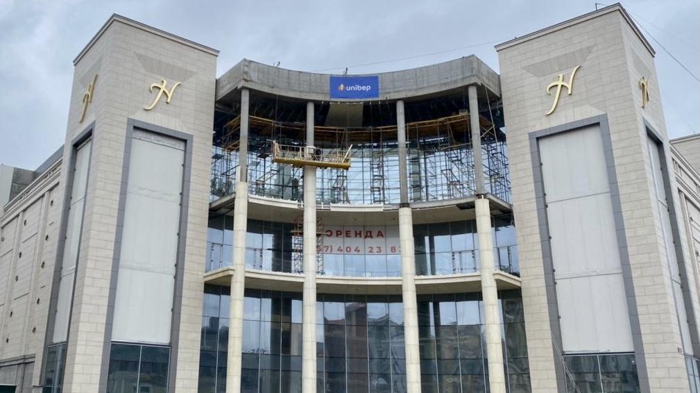 Харківський ТРЦ Nikolsky відкриється 21 травня