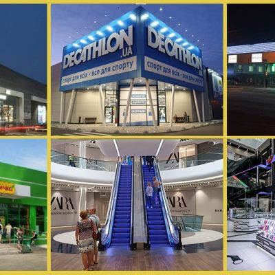 The first Decathlon, the Blockbuster Mall' opening, the Brusnichka' bankruptcy and others: 10 main events in the retail and development of Ukraine in 2019
