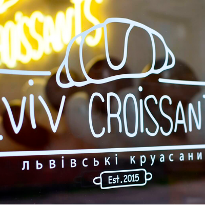 Досвід Lviv Croissants: як активно розвивати мережу навіть в умовах кризи, пандемії та карантину