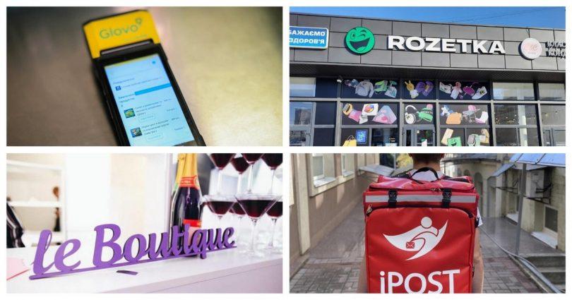 Новини логістики та e-commerce: продаж LeBoutique і онлайн-платформи iPOST, нові хмарні кухні Glovo і багато іншого