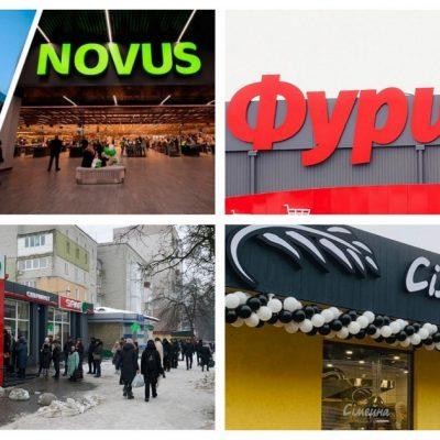 Новини FMCG за лютий: продаж Фуршет, ребрендинг Novus, колаборація КОЛО та інші