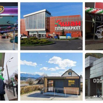 Новини FMCG за квітень: Сільпо замість Фуршет, партнерство АТБ і Glovo, магазини-контейнери Billa в Австрії
