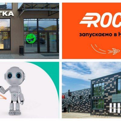 Новини логістики та e-commerce: 100-та власна точка видачі Rozetka, Rocket в Нідерландах, Telegram-бот від Kasta і багато іншого